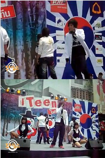 2011.1.25アジアカップ日韓戦\472437旭日旗をパクる韓国人。 太極昇天旗だそうです