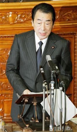 菅直人首相、国旗国歌法への反対票に「国歌は反対だった」と釈明2011年1月27日