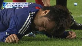2010年10月12日、韓国との親善試合で怪我をした日本代表の駒野友一