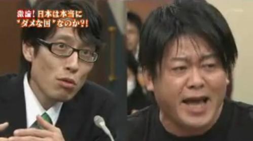 朝まで生テレビで「今はゲリラ戦で沖縄を守れる!」と感情的に主張するホリエモン
