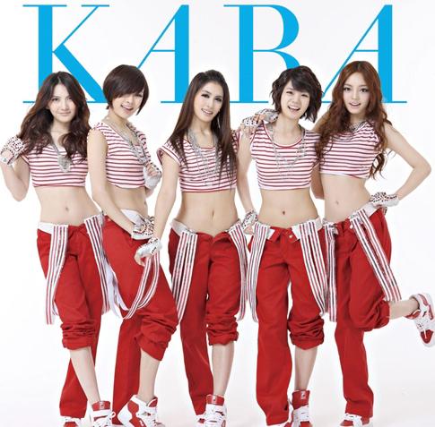 KARA月給1万円で提訴・KARA紛争の原因はお金、6カ月で1人86万ウォン?