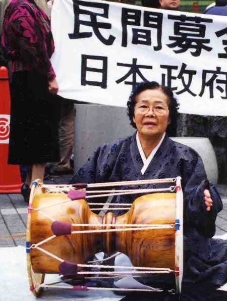 贅沢品を消費しながら、2~3年間で2万6145円軍事郵便貯金した元慰安婦(戦時売春婦)の文玉珠
