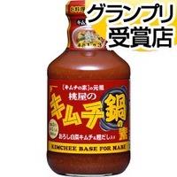 桃屋 キムチ鍋の素
