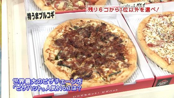 これがフジテレビ『笑っていいとも!』でピザハット人気1位に選ばれた韓国料理プルコギを使った『特うまプルコギ』