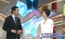 K-POPにハマる女たち 韓流男子にひかれるワケ