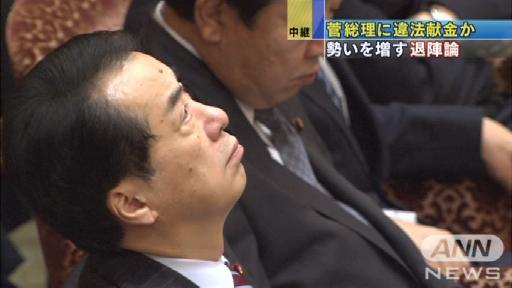 菅直人は、2006年と2009年に、在日韓国人から計104万円の違法献金を受けていた。