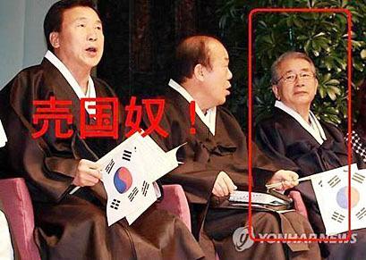 韓国の民族服がよく似合う土肥隆一議員