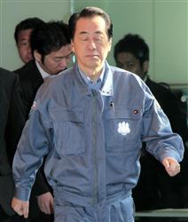 質問にはほとんど答えず言いたいことだけを言い、首相官邸に引きこもる菅首相=25日午前