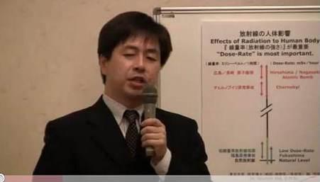 東日本大震災 緊急講演会~野菜や飲み物など、安心感を持って食するために~東大医学博士 稲恭宏先生 平成23年3月25日