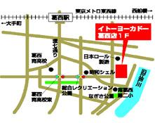 (東京都内)福島県アンテナショップふくしま市場