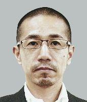 古川 圭吾  (ふるかわ けいご)