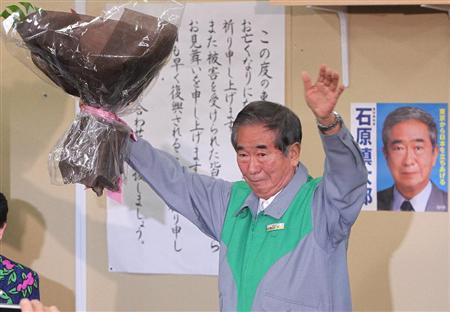 東京都知事選石原慎太郎当選