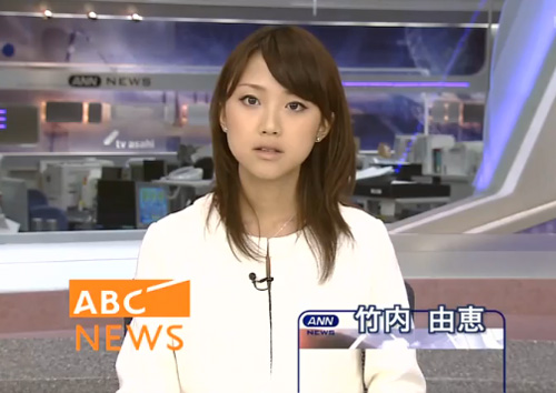 「訃報」を「とほう」と読んだ竹内由恵アナ