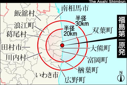 菅政権は3月12日に20キロ圏内の住民に避難を指示。3月15日に20~30キロ圏内の住民に屋内退避を指示、その後3月25日に避難要請。