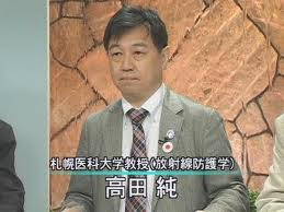 【高田純】福島原子力発電所の行方[桜H23.3