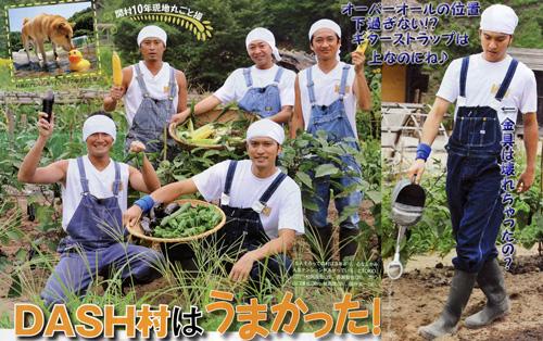 日本テレビ系「ザ!鉄腕!DASH!!」(日曜後7・0)のロケ地「DASH村」(浪江町)TOKIO