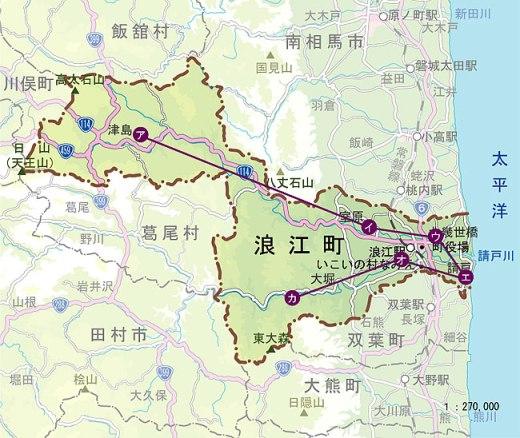 浪江町には福島市に通ずる国道114号が東西に走っている。私は国道399号を利用し飯舘村から浪江町に山越えのルートで入った。