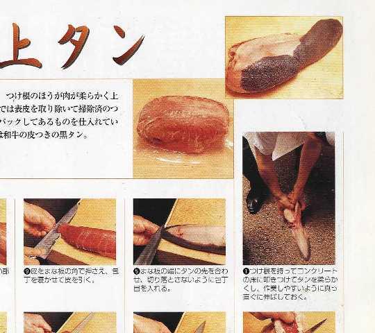 床への肉の叩きつけは多くの韓国焼肉店で行われているようだ