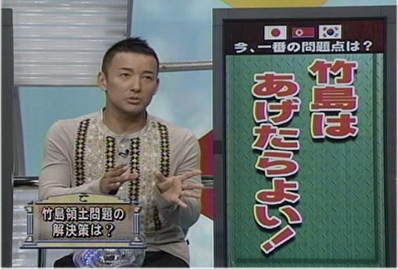 山本太郎の福島に向けた呼びかけに賛否 このたびは東京に電力を送るために作られた福島原発の事故、ほんとうに申し訳ありませんでした