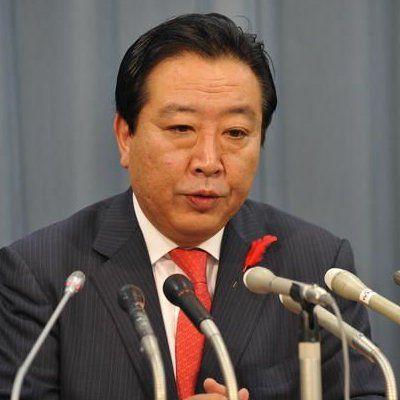 野田佳彦財務相2011年1月