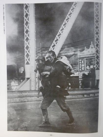 写真集支那事変国書刊行会\P255逃げ遅れた老婆を避難地まで背負う日本軍兵士
