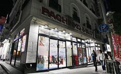 外観のネオンが節電対策で消されたパチンコ店=6日、東京都目黒区のGAIA目黒店