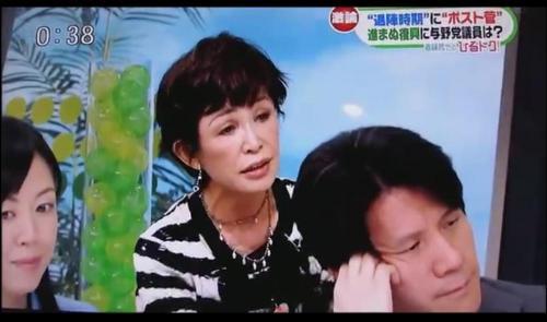 うつみ宮土理「菅さんが、いままで一生懸命 じゃあ菅さんに」