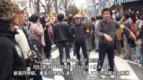 MUCPV2011年、高円寺原発反対デモで参加者の整理をする人の画像