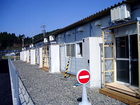 東日本大震災 仮設住宅