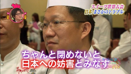 スイーツ世界大会で韓国が日本に嫌がらせ 「日本には負けたくない」…優勝は日本