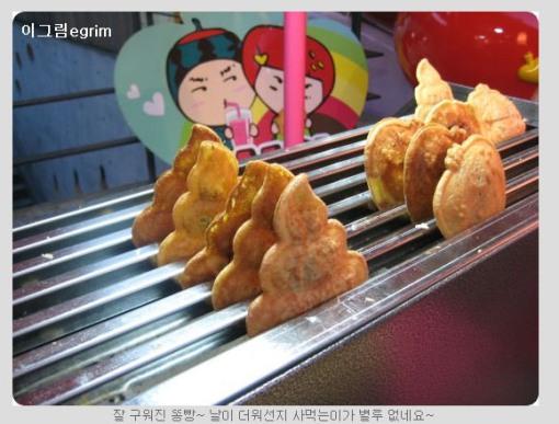 韓国のスイーツ