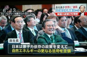 再生可能エネルギー特別措置法案\005その上で、日本政府は原子力依存に依存する現在の政策を変えて自然エネルギーをもっと活用するべきだと主張しています