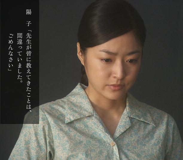 NHK連続ドラマおひさま