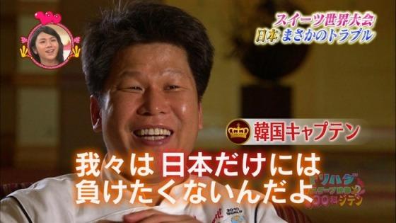 スイーツ世界大会(WTPC2010) 韓国キャプテン「我々は日本だけには負けたくないんだよ!ウワッハッハッハ」