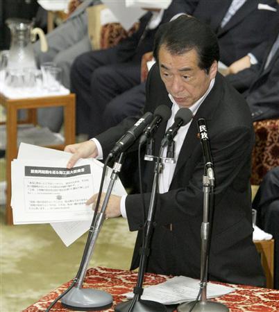 北朝鮮絡みの献金醜聞が直撃した菅首相。拉致事件をどう考えるのか