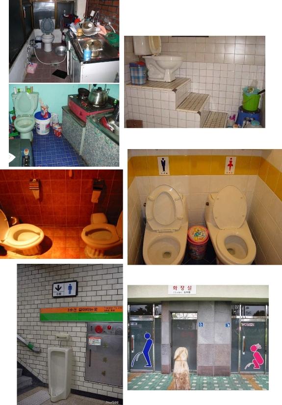 韓国トイレ