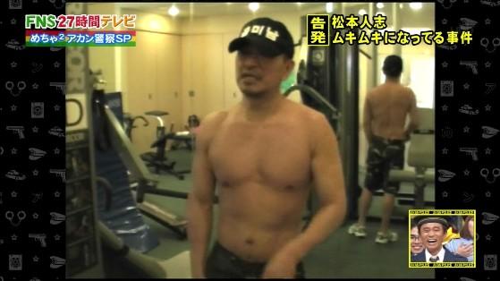 【 蛆テレビ 】 松本人志の帽子にハングル文字