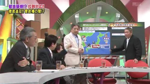 2011.7.25テロ朝TVタックル