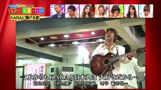 フジテレビがガチで韓国のTV局になった件 日本語テロップの下に何故か韓国語を表示させる
