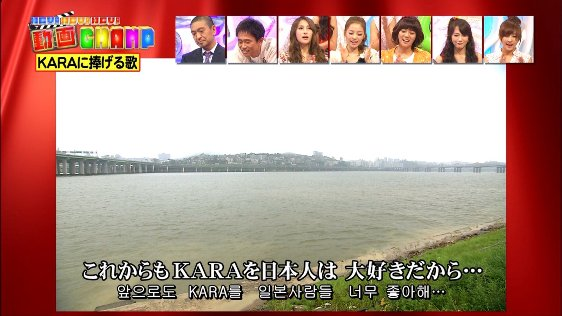 朝鮮蛆テレビ\871431フジテレビがガチで韓国のTV局になった件 日本語テロップの下に何故か韓国語を表示させる