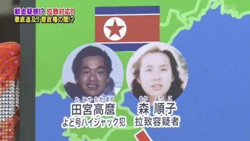 「森順子さん、この人はですね 石岡亨さん、ヨーロッパで石岡亨さん、松木薫さんを拉致した・・実行犯ですよ。」