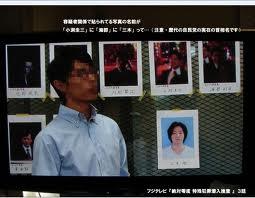 フジテレビ究極の韓国ごり押し 20110731 1年1組平成教育学院