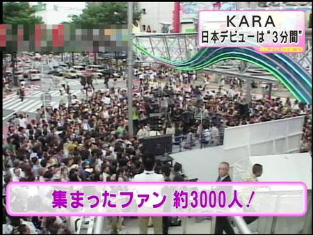 渋谷パニック!KARAライブに3000人