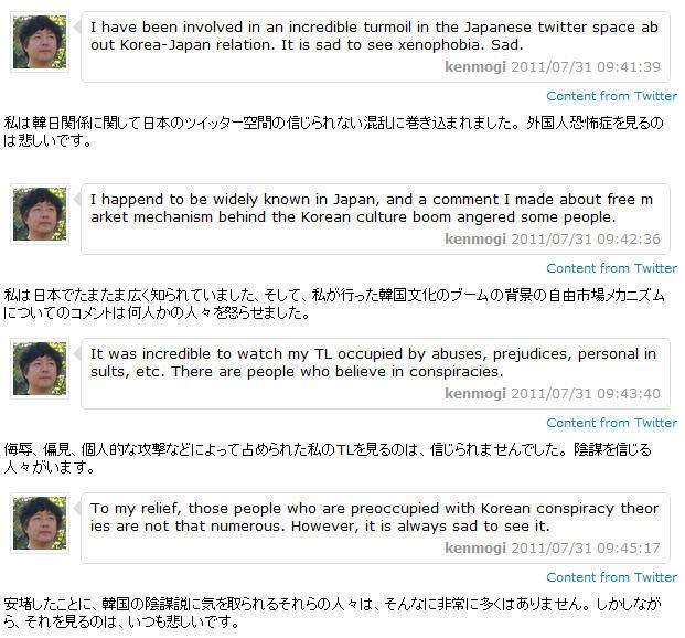 """茂木健一郎が""""フジテレビ批判""""を""""人種差別問題""""にすりかえて英語で世界に発信…WaiWaiの『変態記事事件』の再来"""