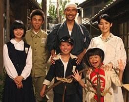 テレビドラマ「はだしのゲン」.