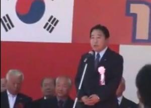 2009年10月11日、野田佳彦財務大臣は、千葉市中央公園で「韓日」友好の催しとして行われた「マダン祭」に参加し、「8月30日の衆議院選挙におきましては、千葉民団の皆さんの力強いご推挙とご支援を頂きましたことを