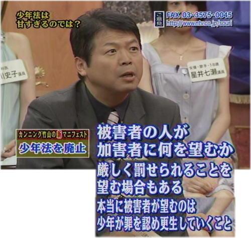 民主党の平岡秀夫ネクスト法務大臣がリンチ殺害被害者の母親に対し、「犯罪者にも事情がある」 と暴言!