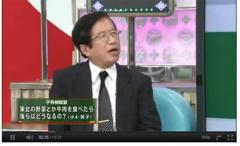 「そこまで言っていいんかい」東北の農作物、健康壊す…中部大・武田教授発言が波紋