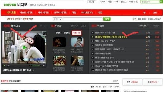 再生数の操作を請け負っている韓国企業が暴露!!! youtubeの「韓国モノの再生数」が異常な理由