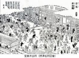 大阪の堂島米市場